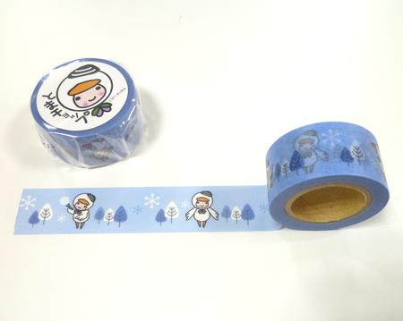 マスキングテープ ブルー