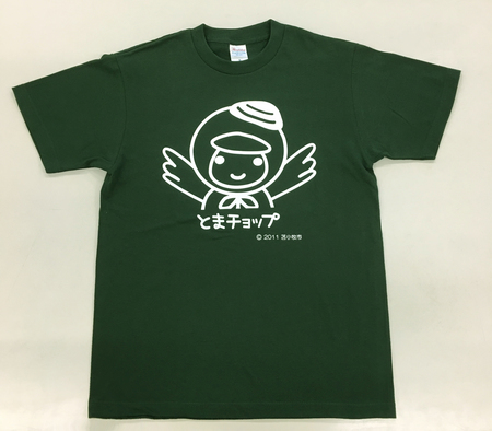 Tシャツ 両面プリント(カーキ)