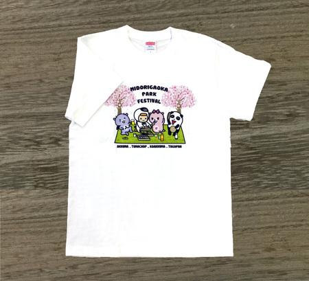 Tシャツ(緑ヶ丘公園まつり/コアックマ&アックマ、たごぱんコラボ)